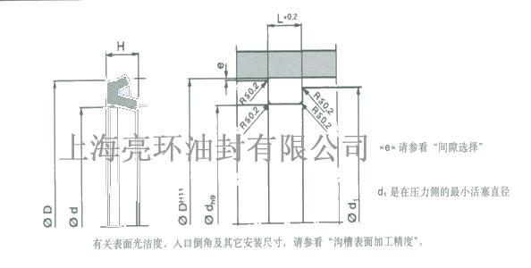 c2型密封剖面图图片