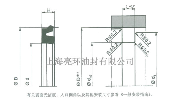电路 电路图 电子 原理图 593_348